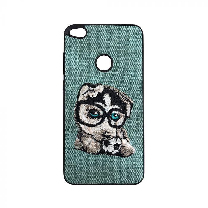 Carcasa Huawei P9 Lite 2017 Lemontti Embroidery Gray Puppy