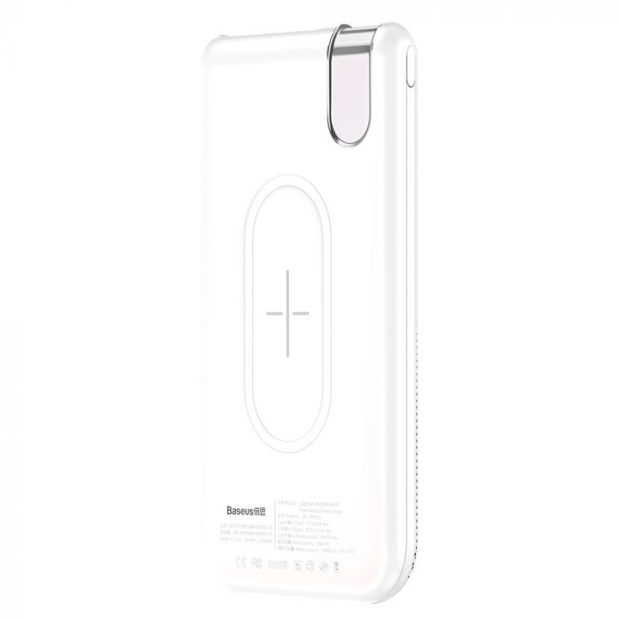 Power Bank Baseus Thin Wireless Charger White