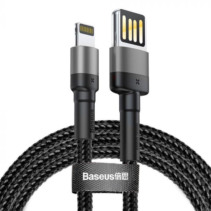 Cablu USB la Lightning Baseus Cafule Special Edition Gray & Black