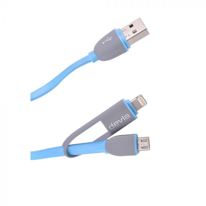 Cablu Lightning si MicroUSB Devia Speed 2 in 1 Blue (sincronizare si incarcare)