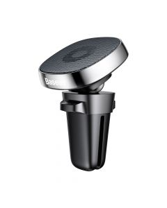 Suport Baseus Auto Privity Magnetic Silver (piele naturala, rotatie 360°, prindere la sistemul de ve